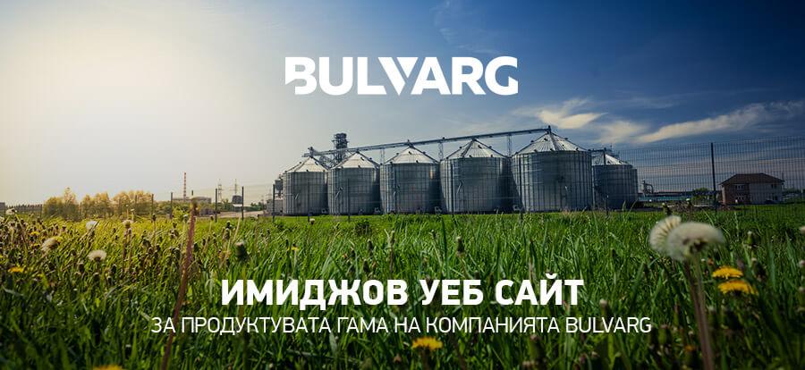 Bulvarg