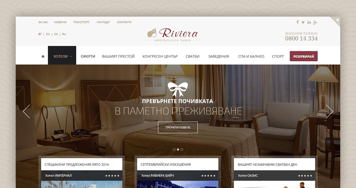 Riviera Bulgaria